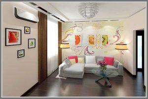 Edupaint 20160326 Art01 IMG02 paduan warna cat minimalis 300x200 - 4 Trik Jitu Memilih Warna Cat Rumah Minimalis