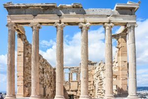 acropolis 2725918 640 300x200 - Struktur Bangunan Beserta Fungsinya