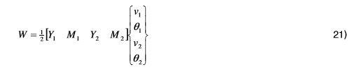 12 1 - Metode Elemen Hingga ( Struktur Beam )
